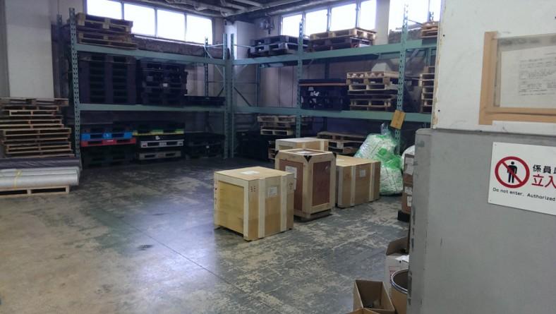 Bonded warehouses στην Ιαπωνία